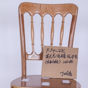 Personlized Products Best Price Napoleon Chair - Cheltenham chair Raw wood – HENRY FURNITURE